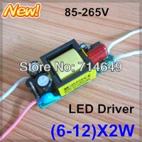 30pcs/lot (6-12)X2W LED driver, 6*2W, 7*2W, 8*2W, 9*2W, 10*2W, 11*2W, 12*2W, 85-265V lamp driver power supply, free ship
