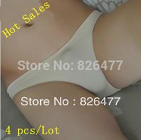 New 2014 men panties seamless mens briefs spandex elastic mens pants low waist sexy men underwear 4pcs/ Lot men's underpants