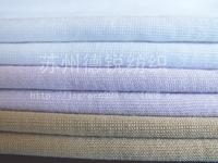 Custom 100% Mercerized Cotton Knitting Fabric/High Quality Mercerzing 1*1 Rib  L100CM*W155CM For Clothing, Home Textile