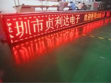 led module display promotion