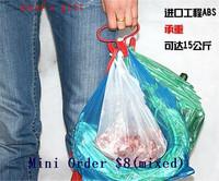 mini Bag Holder Grocery bag carrier Easy Carrier Handle Useful Grocery Shopping Bag Holder Retail Package 6pcs/lot