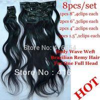 22'' 24'' 26'' 8pcs /Set  BLACK Clips in hair brazilian body hair Extensions Brazilian Hair  Free Shipping