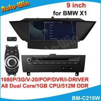 "S100 A8 Dual Core 9""Car DVD Player for BMW X1 Original Style Menu Support I-driver CPU 512M DDR V-20 POP Car DVR&3G modem (opt)"