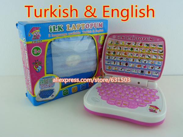 2 language Turkish and English computer toys children learning machines educational musical toys(China (Mainland))