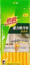 microfibre cloth promotion
