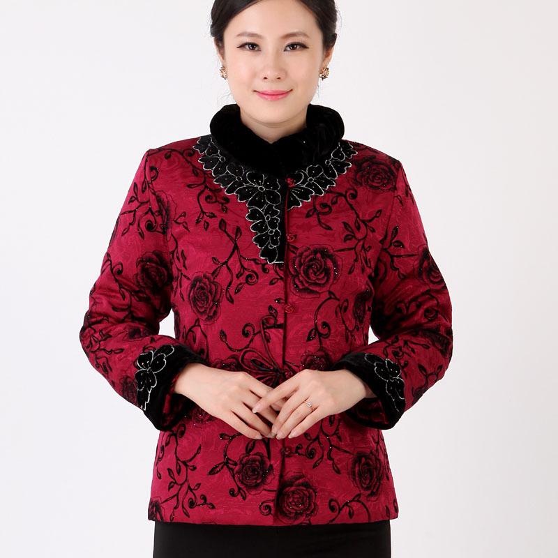 Купить Китайскую Одежду Дешево Доставка