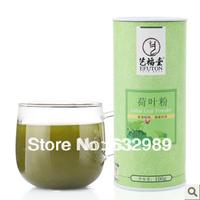 f44 Lotus leaf powder 100 g / pot lotus leaf powder tea black food 2014 tea