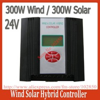 600W wind solar hybrid system street light controller(300W wind+300W solar),24V,communication&low voltage charge optional
