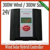 600W wind solar hybrid street light controller(300W wind+300W solar),24V,PWM charging,LCD display,CE/ISO9001,Free Shipping