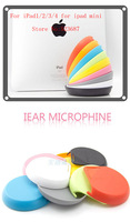 2013 New Amplifiear for ipad cute design Mini loudspeaker speak horn for ipad 1/2/3/4 ipad mini free shipping
