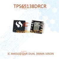 TPS65138DRCR IC AMOLED DVR DUAL 300MA 10SON 65138 TPS65138 TPS65138D TPS65138DR 65138D