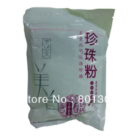 Whitening Pure Pearl Powder Whitening in 3 days Mask Beauty DIY Mask 250g Hot sale!  Free Shipping