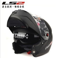 Free shipping helmet LS2 ff370 motocross helmet motorcycle LS2 helmet double lens version upgrade