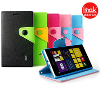 Free shipping! Promotion! IMAK Cross style color leather, special offer, high quality mobile phone case for Nokia Lumia 925