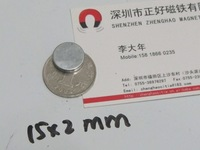 200 pcs/lot  N35, Neodymium permanent disk magnets 15mm*2mm