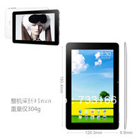 hot hot discount  Free shipping tablet Teclast small a70 8gb 4.2 wifi tablet new arrival high quality