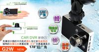 G2W H.264 1920x1080p 30FPS NOVATEK Chipset 96650 car dvr camera recorder 170 degrees wide angle lens Support Night Vision