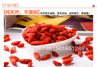 Free 2-3day delivery 250g Xinjiang Goji,Wolfberry berry,  Good for sex ,Herbal tea