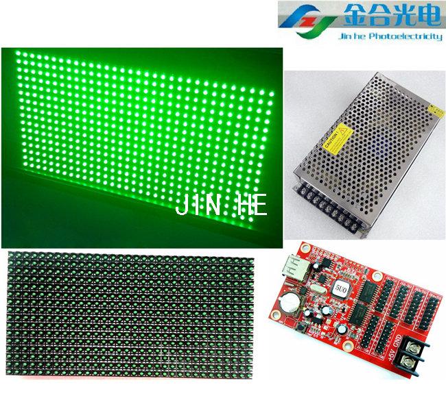 Free shipping 20pcs P10 Green color outdoor +2pcs power supply +1pcs controller waterproof LED display module unit(China (Mainland))