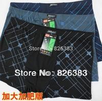 Wholesale (10 pieces/lot) size 7XL men's milk Fiber Boxer  big men underwear/ very comfortable