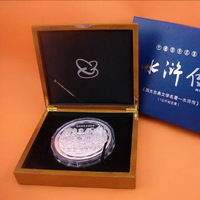 Chinese famous book  Tales of the Marshes 1kilo Rare silver Coin