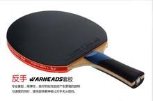 ping ping table price