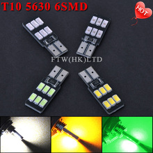 New 2013 Universal Car LED light T10 6SMD 5630 high power  lens LED Clearance  Width Lamp car wedge light(China (Mainland))