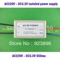 220 V to 12 V to 5v to3.3VAC - DC power supply module  transformer module JY-220S3.3 Free shipping