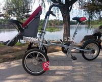 16inch Baby Taga Bike StrollerIntegrated Folding Parents  folding mother  baby bike mother stroller bike  pushing triwheel bike