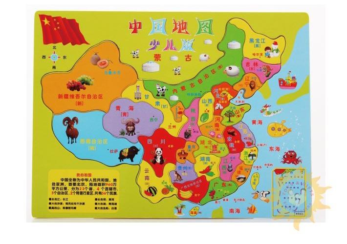 China Map Cartoon Related Keywords & Suggestions - China Map Cartoon ...
