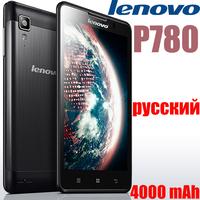 lenovo p780 MTK6589 Quad Core 5.0'' HD IPS Android 4.2 Phone 4000 mah 1280*720