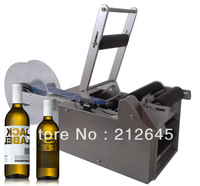PFL50 Automatic Round Bottle Labeling Machine