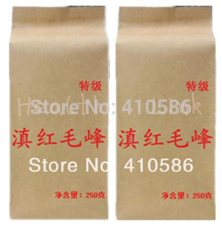 Dian hong tea large congou black tea premium black tea red 250g - maofeng THE TEA hleath care(China (Mainland))