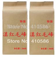 Dian hong tea large congou black tea premium black tea red 250g - maofeng THE TEA hleath care
