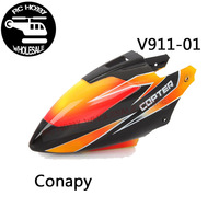Free shipping Wholesale V911 Canopy for V911 V911-1 1Lot=4pieces V911 head cover for WL V911 rc helicopter toys