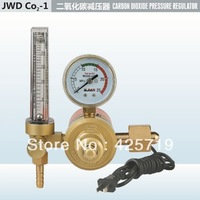 free shipping 220V gas regulator,CO2 pressure heater, gas flow meter for MIG welding machines,Gas Pressure Regulator
