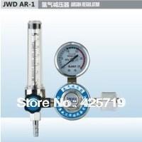 2PCS Ar gas regulators, gas flow meter , pressure regulators for TIG welding machines