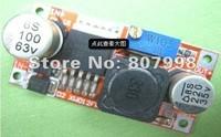 Wholesale price ship,4.5-60V LM2596HV DC Voltage Step Down Regulator Power Converter Module For Car Charger Vehicle