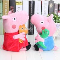 2Pcs/lot Retail 30CM peppa pig plush toys with teddy bear george pid plush toy free shipping
