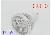 DC 12V LED Spot light 4W GU5.3 E27 GU10 Led bulb Warm White LED Stage light For Christmas gift