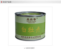 "Supernova sale,2012year China Famous Brand ""PIN PIN XIANG"" white tea,50g superfine quality White Peony tea,baimudan tea."