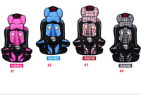 Car child safety seat car baby seat portable car mat, seat covers, car covers