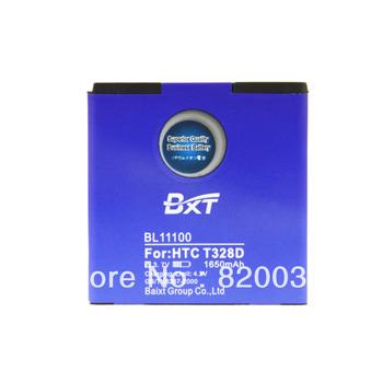 NEW 1650mAh Real Capacity Business BL11100 Battery for HTC Sensation,Sensation XE,G14 ,Z710E