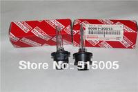 D4S  42402 35W/12V Orignal HID Highlight  Product code  90981-20013