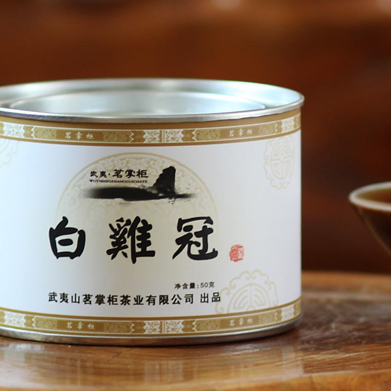 50g Bai jiguan WuYI Cliff Tea Super Oolong Tea China s Health Care Tea Slimming Tea