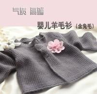 Baby High Quality Elegant Sweater Newborn Infant Boys Girls Winter Button Up Angora Cardigan 0-12M
