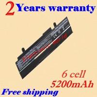 Laptop battery For Asus Eee PC 1215 1215B 1215N 1215P 1215PED 1215PEM R011 R011C R051 R051BX  R051P R051PEM R051CX R051PX