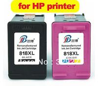 Cartridge 818XL large capacity BLACK 27mL Print 700+sheets