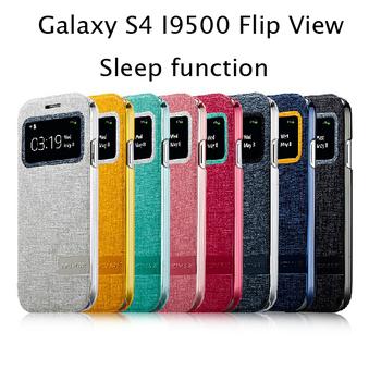 http://i00.i.aliimg.com/wsphoto/v2/1309092192_1/Momax-Original-S-View-Flip-Cover-Case-For-Samsung-Galaxy-S4-S-4-I9500-Leather-Dormancy.jpg_350x350.jpg