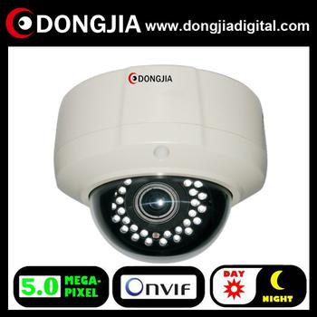 DA-IP8516TDV 2.8-12mm varifocal lens P2P 5mp ip camera, cctv camera 5 megapixel
